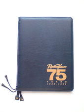 75th Anniversary Edition